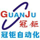 东莞市冠钜自动化设备有限公司